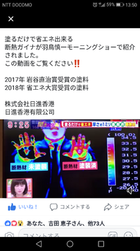 Screenshot_20180227-135049-432x768.png