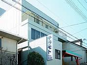 T鉄工所(京都市南区)